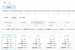 在不同平台上使用开源PVPN工具快速自建基于互联网云服务器的专属虚拟内网