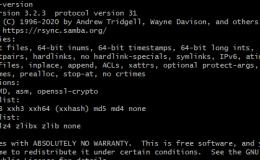 在Windows中优雅地使用rsync和Linux进行文件目录同步
